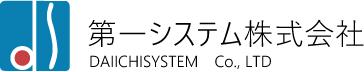 第一システム株式会社